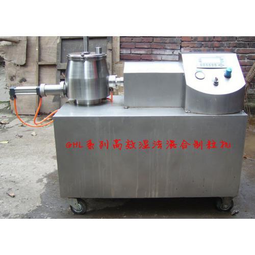 GHL系列高效湿法混合制粒机价