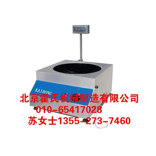 臺式電磁爐實驗設備