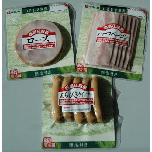 低温高压肉制品、超高压处理技术、高压杀菌、新型杀菌设备、低温高压杀菌技术