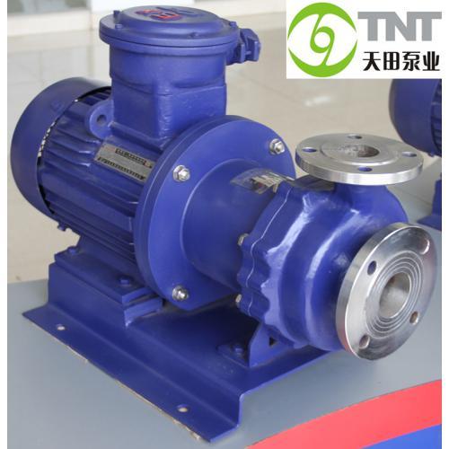 磁力泵 磁力驱动泵 磁力离心泵