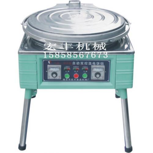 自动恒温电饼铛