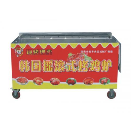 韩国摇滚烤鸡炉