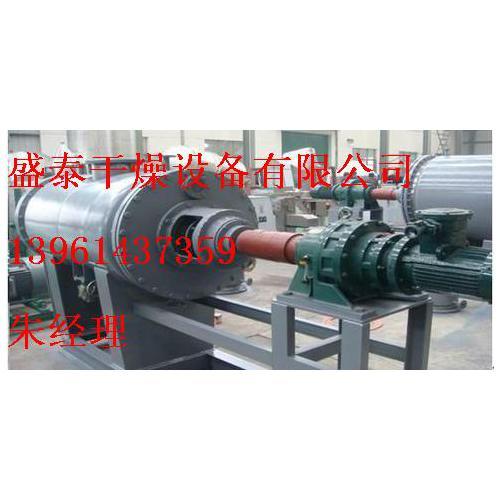 常州盛泰干燥制作ZKG系列真空耙式干燥机