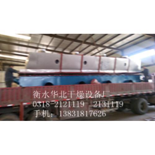 华北干燥设备厂