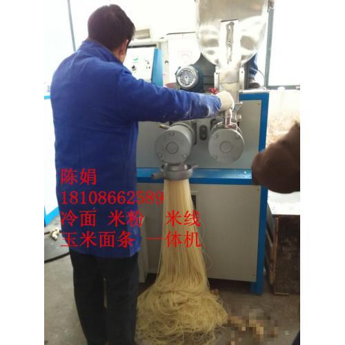 米面条55-600公斤一小时放心省心产品
