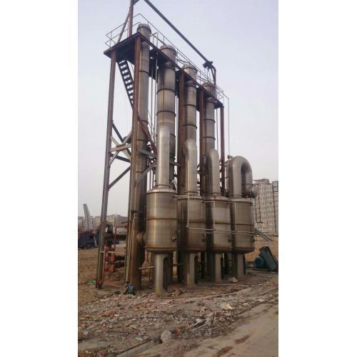 低价出售二手25吨四效蒸发器二手20吨四效蒸发器