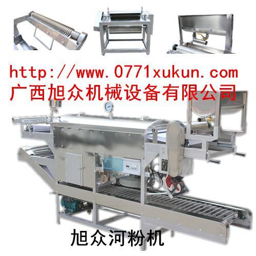 旭众SZ-HF-40河粉机 广西旭众小型河粉机 商用河粉机