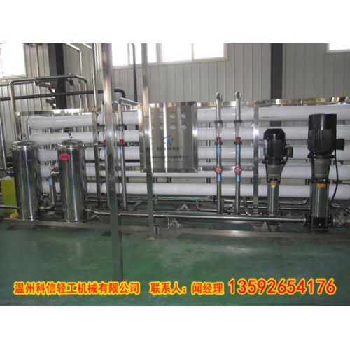 优质纯净水生产加工设备 小瓶水大桶水整套设备-科信30年老厂