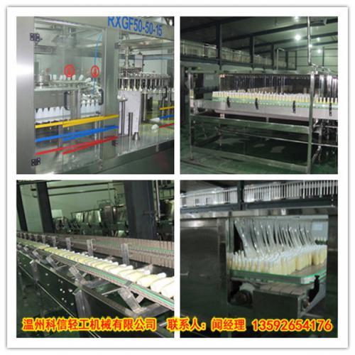 果汁饮料生产线设备 果蔬饮料设备制造厂-推荐温州科信