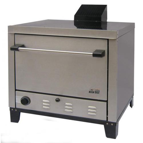 燃气披萨炉|比萨炉