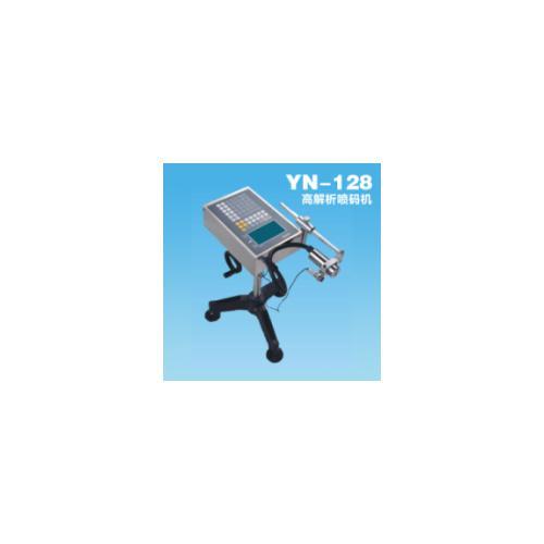 YN-128高解析喷码机流水线喷码机生产日期喷码机