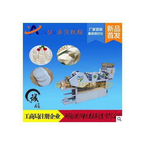 馄饨皮机 饺子皮机 面条机 过功能一体 自动洒粉折叠馄饨
