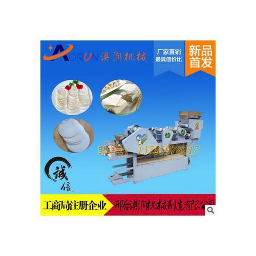 全自动混沌皮机商用饺子皮机家用混沌皮机春卷机