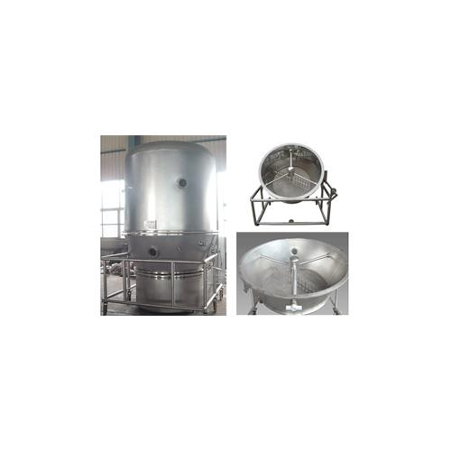 药品卧式沸腾干燥机