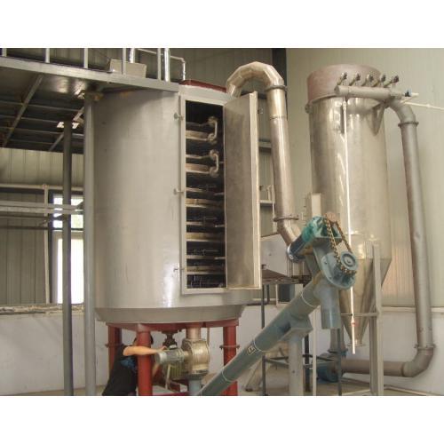 反丁烯二酸盘式干燥机