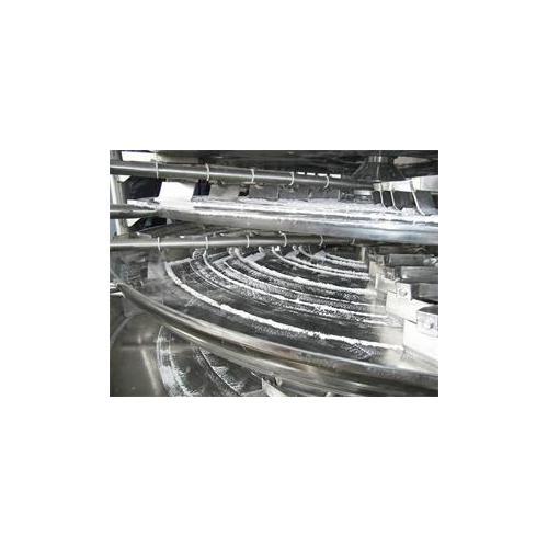 聚氯乙烯树脂干燥机