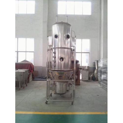 颜料专用沸腾制粒烘干机