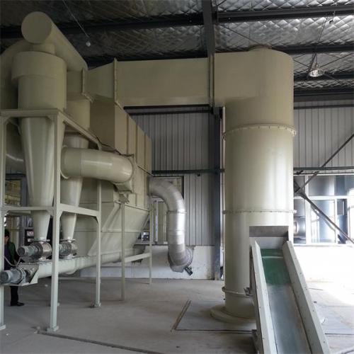 二氧化硅专用烘干机