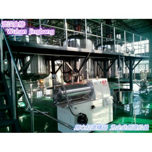 武汉金榜专业生产电加热冷热缸