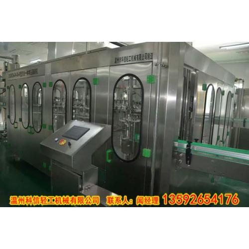 全自动果汁饮料灌装机|高效高速饮料加工生产线(科信制造)