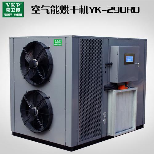 柿饼空气能热泵烘干机_烘干烤房