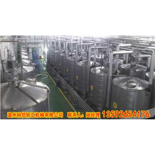 全自动柑橘饮品加工机械|整套小型饮料生产设备(科信制造销售)