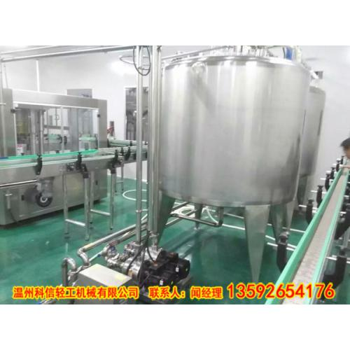 易拉罐功能保健饮料制作设备 科信制造成套功能性饮料生产线(欢