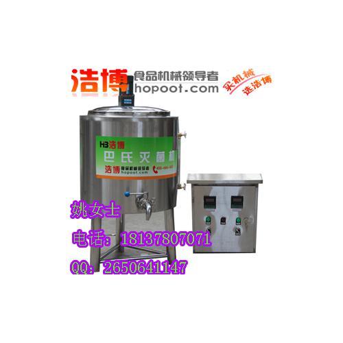 郑州巴氏灭菌机