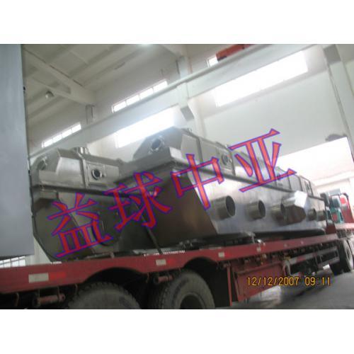 亚氯酸钠专用干燥机 /流化床干燥机