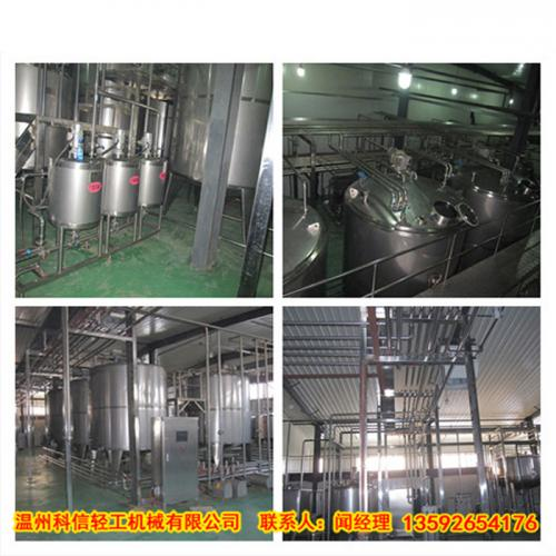 枇杷果汁成套生产线设备厂家-温州科信果汁饮料设备果汁加工设备