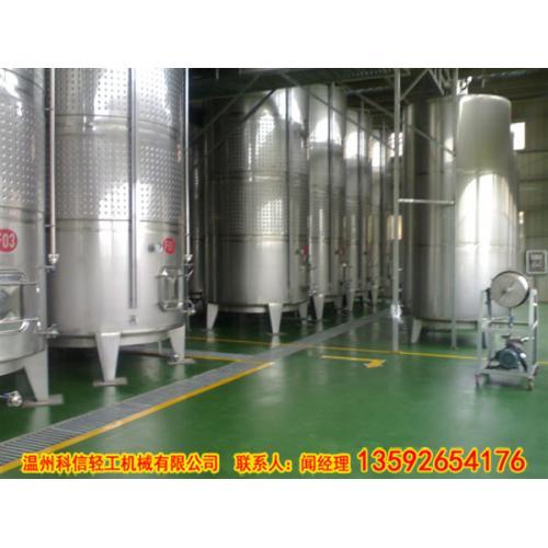 分析:苹果醋成套生产线厂家 苹果醋发酵罐发酵方法