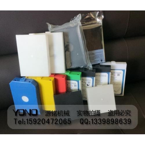 高解析墨袋墨盒墨水喷码机耗材油墨