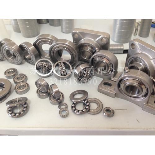S6210ZZ厂家直销价格S6210 2RS化工机械专用轴承厂家