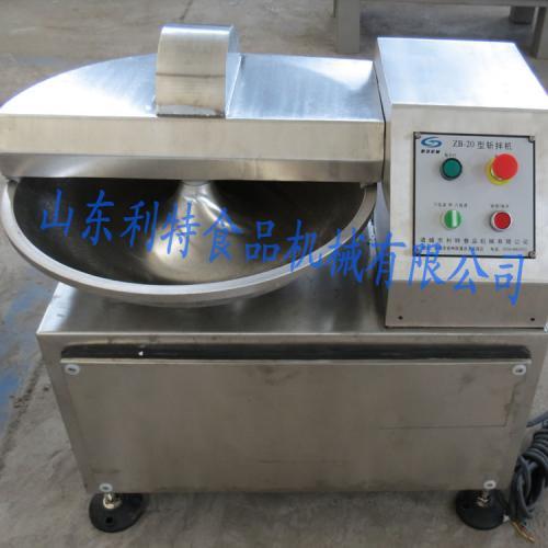 实验室用小型斩拌机 小型加工厂理想的选择