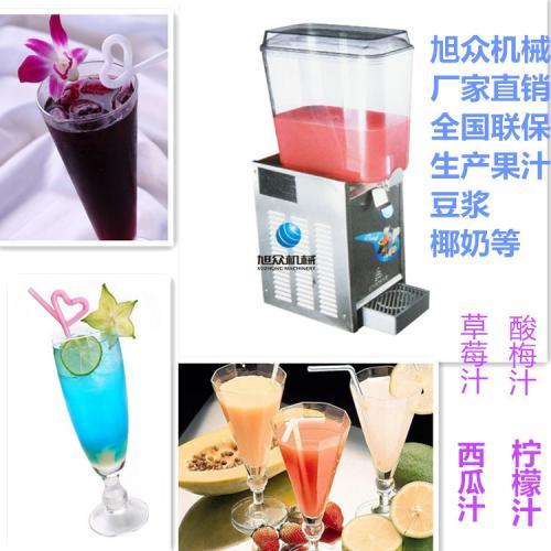 小型商用多功能冷饮机单缸全自动冷热双用机小型商用饮料机 果汁机 果汁奶茶机 冷饮机 奶茶机