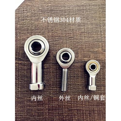 不锈钢关节轴承生产厂家不锈钢关节轴承材质价格