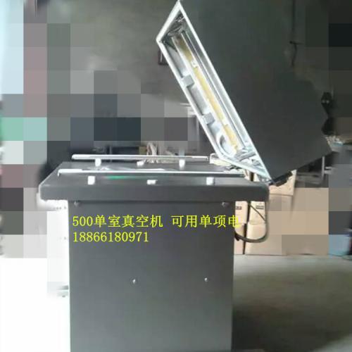 熟食真空包装机 杂粮成型真空包装机