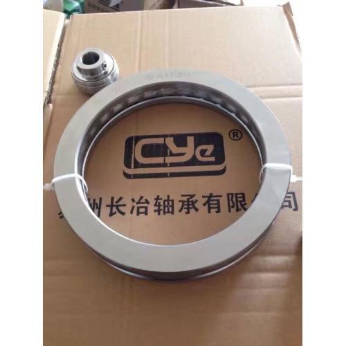 S51148不锈钢推力轴承S51148轴承现货