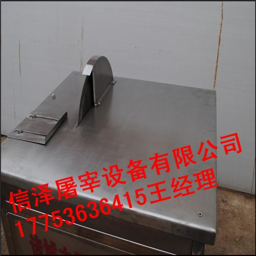 牛蹄分段锯信泽屠宰设备加工定制质量保证猪牛羊劈半锯分段锯