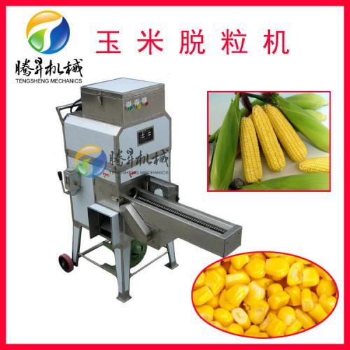 厂家自产自销大型商用玉米脱粒机 鲜甜玉米脱粒机 苞粒机