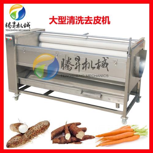 优质不锈钢土豆清洗去皮机 毛滚清洗机 红薯清洗去皮机