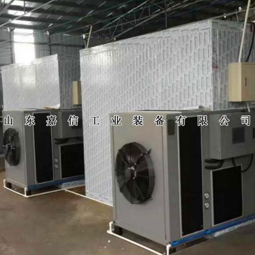 供应杏仁烘干机 空气源热泵干果烘干设备