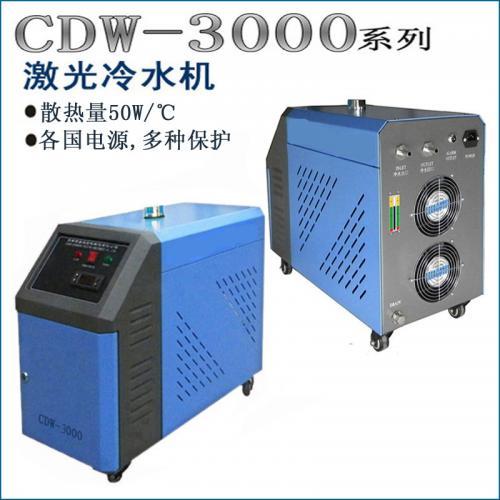 小型CNC机床主轴专用冷水机 散热激光冷水机山东汇富制冷