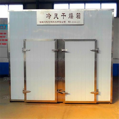 冷风干燥机 水产品冷风干燥机 海参冷风干燥机
