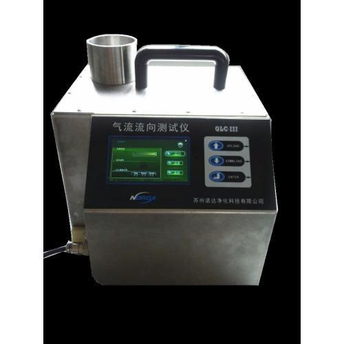 气流流向测试仪QLC-III,纯水发生器