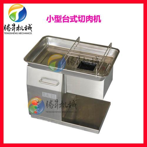 不锈钢饭堂/酒店切菜机 自动切片机切丝机