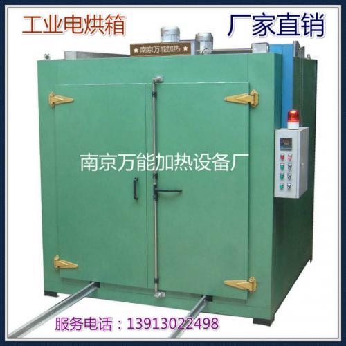 工业电烤箱 电热烘箱 干燥设备 烤炉