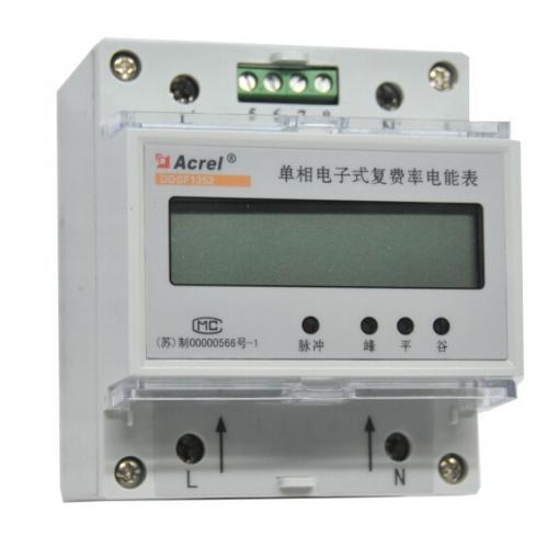 电能计量装置