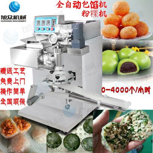 广州市 旭众机械 多功能包馅机多功能东北粘豆包豆沙包机