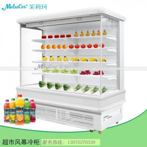 茉莉珂冷柜2米欧款外机水果柜冰柜价格